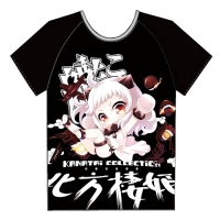 Wholesale Blank Crop Men Custom Anime T Shirts O Neck Collar from china suppliers