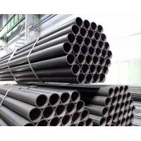 Wholesale 1/2'' carbon seamless steel pipe from china suppliers