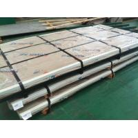 Quality DIN 1.4462 Grade Alloy 2205 Duplex Steel Plates for sale