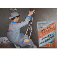 Wholesale Indoor White Sandstone Waterproof Tile Adhesive , Bathroom tile adhesive from china suppliers