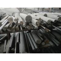 Wholesale AISI 316 304 303 304H 17-4ph 17-7ph 15-5ph Stainless Steel Round Bar Rod from china suppliers