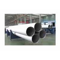Wholesale ASTM large diameter seamless steel pipe from china suppliers