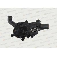 Wholesale YN4100 YUNNEI Diesel Engine Water Pump With Black Color / Mixed Flow Pump from china suppliers