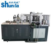 China Paper Tissue Holder Box Manufacturing Machine , Max Cup Height 220mm on sale
