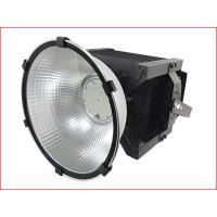 Outdoor Industrial 300w High power LED Flood Lights