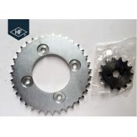 Wholesale POP100 Motorcycle Chain And Sprocket Sets 428 106L Sandblasting Natural Color from china suppliers