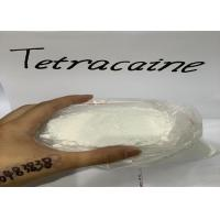 Wholesale Tetracaine Hydrochloride Local Anesthetic Powder Local Anesthetics Raw Powder from china suppliers