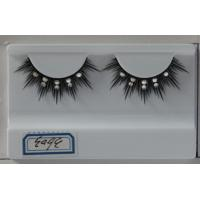 Wholesale South Korea Synthetic Mink Criss Cross Eyelashes Double-Layered Blue from china suppliers