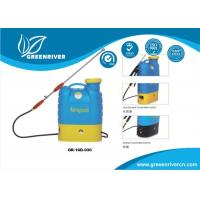 Wholesale Pesticides Products Backpack Weed Sprayers with high pressure from china suppliers