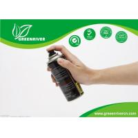 Wholesale Aerosol Insecticide Spray / pesticide insect killer spray For Mosquitoes from china suppliers