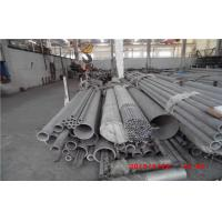 Quality SCH10 - SCH160 thickness stainless steel 304 seamless tube for medical machinery for sale