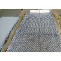 Wholesale RUIYI Aluminium Checker Plate 5052 5083 5754 H24 H34 4mm 6mm 8mm For Anti Slip Floor Deck from china suppliers