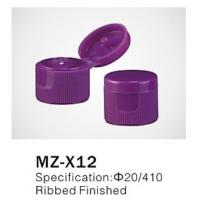 Wholesale Φ20/410 PP/PET round flip top cap for cosmetic plastic bottle closure,ribbed finished from china suppliers