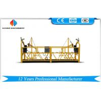 Wholesale 800KG Painted / Aluminum Suspended Access Platforms Motor Power 1.8KW Scaffold Platform from china suppliers