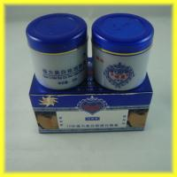 Wholesale Jiaoli Moisture Herbal Skin Whitening Cream For Wrinkle Removal from china suppliers