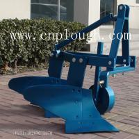 Buy cheap LCBL 2 ploughshares share plough best price from wholesalers