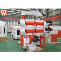 Wholesale 22 Kw Pellet Specification 2-10 Mm Food Pellet Machine For Animal Husbandry from china suppliers