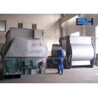 Wholesale Tile Adhesive Making Machine , High Automation Double Shaft Paddle Mixer from china suppliers