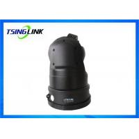 Buy cheap Dome 4G PTZ Camera 360 Degree PTZ IP66 GPS Night Vision For Police Emergency from wholesalers