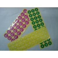 Wholesale adhesive paper stickers from china suppliers