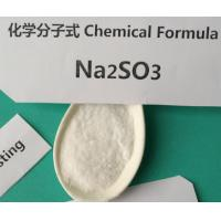Wholesale Crystalline Powder Antioxidant Sodium Sulfite Food Grade For Pharmaceutical Industry from china suppliers
