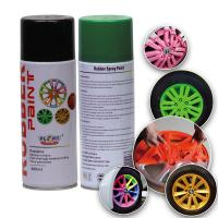 Buy cheap Multi Colors Rubber Spray Paint Car Fluorescent Liquid Coating Abrasion from wholesalers