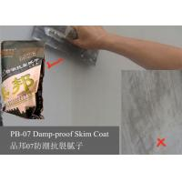 Wholesale Waterproof Interior Wall Putty / Damp Proof Coating 1.5mm from china suppliers
