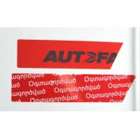 High residue PET Security VOID sealing Labels with customized design