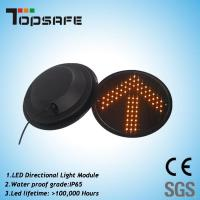 Wholesale 300mm LED Light Module of Yellow Arrow from china suppliers