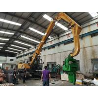 Quality Long Boom Excavator Vibratory Pile Hammer For 6-15 Meter Steel Plate Concrete for sale