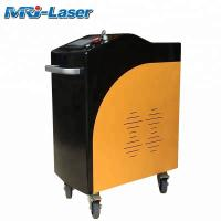 Wholesale Manual Cleaning Type Laser Rust Removal Machine CE FDA Certificate from china suppliers