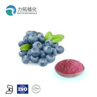 China Vaccinium Spp Fruit And Vegetable Juice Powder Blue Berry Reduce Heart Disease on sale