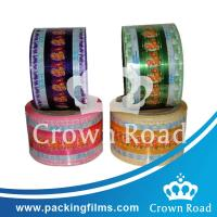 Wholesale twist films from china suppliers