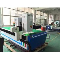 Wholesale Air Cooling Large Engraving Area 2500 * 1300mm 3D Glass Laser Engraving Machine 4000HZ from china suppliers