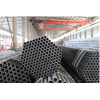 Wholesale BKS BKW NBK Alloy Steel Tubes SCM418TK SCM420TK SCM430TK for Automobiles , Thin Wall Tube from china suppliers
