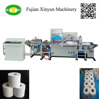 China High speed automatic 4,6,8,10,12 rols toilet paper wrapping machine on sale