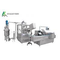 Wholesale Automatic Plastic Soft GMP Tube Filling Sealing Machine from china suppliers