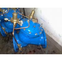 Wholesale High Performance AX742X Relieving / Sustaining Water Control Valve For Waterworks Purpose from china suppliers