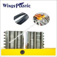 Wholesale 18 Months Guarantee Plastic Corrugated Pipe Making Machine / PE PP PVC PA Corrugated Pipe Line from china suppliers