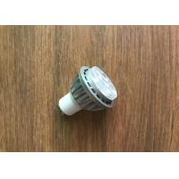China High Luminous Efficiency White Spot Light Bulbs , 5w Pc 6000k Small Led Bulbs on sale
