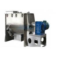 Wholesale Interface Agent Industrial Horizontal Ribbon Mixer & ribbon type mixer from china suppliers