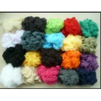 Buy cheap polyester staple fiber 15Dx64mm Hollow conjugated non siliconised from wholesalers