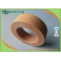 China Skin Colored Surgical Adhesive Plaster Tape , Micropore Medical Grade Paper Tape on sale