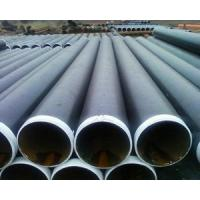 Wholesale T304 / T316L Stainless Steel Seamless Tube for Pipeline / Boiler / Oil / Gas from china suppliers