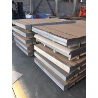 Wholesale NM400 Wear Resistant thin stainless steel plates 3mm High Strength from china suppliers