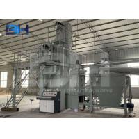 Wholesale High Performance Dry Mortar Plant With Manual Batching And Automatic Packaging from china suppliers
