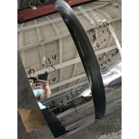 Wholesale Durable Stainless Steel Strip Coil ASTM 316L BA 0.3mm (T)  X 1250 (W) X Coil Inox 316L from china suppliers