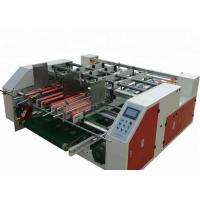 Buy cheap Automatic Carton Folding Gluing Machine Stainless Steel Twin Box Folder Gluer from wholesalers