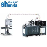 Wholesale High Speed Horizontal 16KW Paper Tea Cup Making Machinery 2500*1800*1700MM from china suppliers