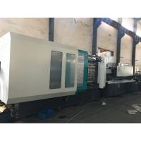 Wholesale Energy Savings Plastic Injection Molding Machine With Intelligent Control Unit from china suppliers